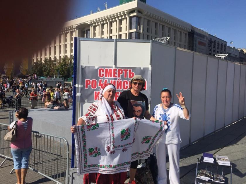 ВСД-2018 на Майдане