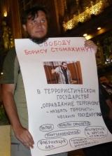 Санкт-Петербург, 24.08.2018. Дмитрий Калинычев