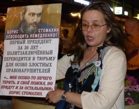 Санкт-Петербург, 24.08.2018. Ольга Смирнова