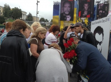 ВСД-2016, Майдан Незалежности