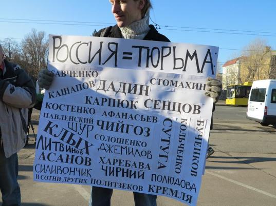 07.02.2016, возле посольства россии: Михаил Агафонов