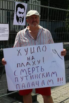 Пікет біля посольства росії 10.07.2017: Юрій Мельничук