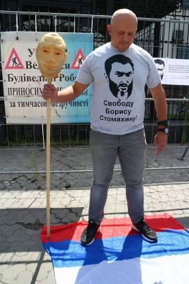 Пікет біля посольства росії 10.07.2017: Сергій Крюков