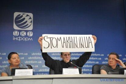 Презентация петиции в поддержку предоставления украинского гражданства Борису Стомахин в Укринформе. Фото: Елена Худякова Укринформ